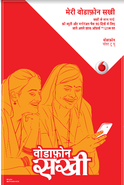 Vodafone Sakhi a unique proposition empowering Women in Rural Towns of UP-West & Uttarakhand