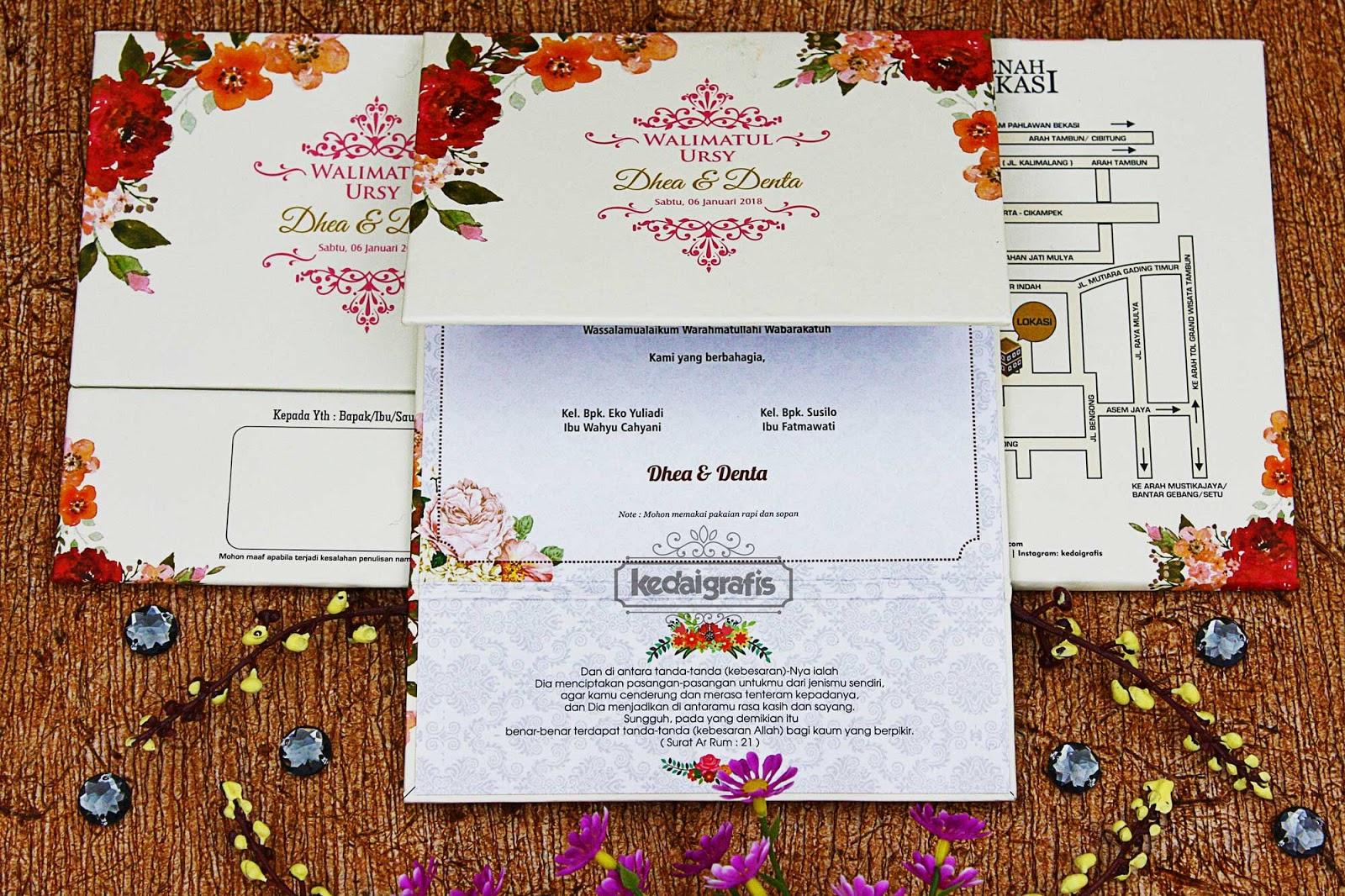 Undangan Pernikahan Di Medan Undangan Pernikahan Di Medan