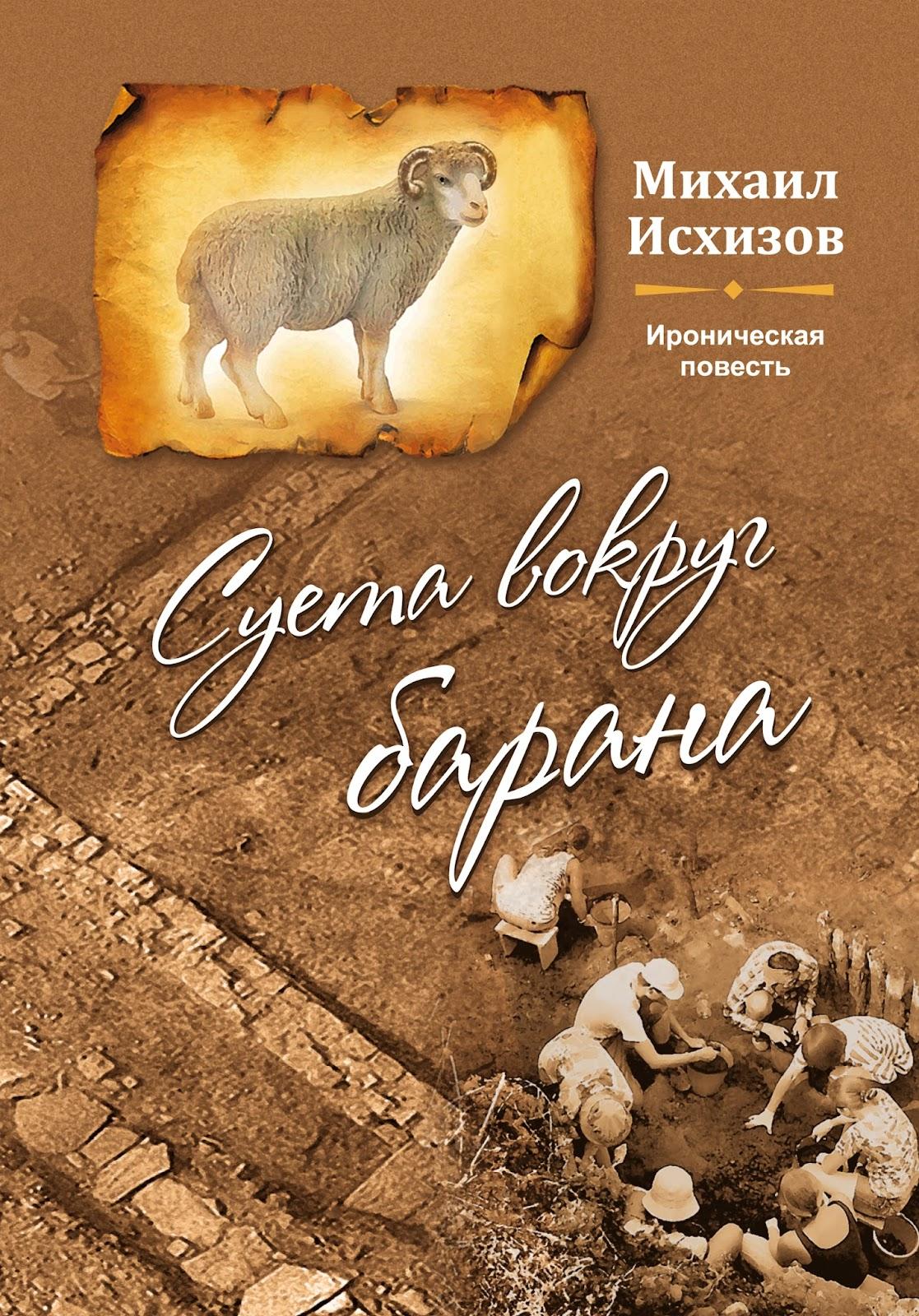 журнал археология 1995 3