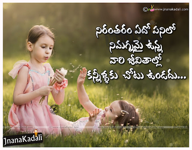Here is inspirational life quotes in telugu,inspirational quotes on life challenges in telugu,Telugu Powerful Inspirational Life Quotes wallpapers, achievement quotes in telugu,famous success quotes in telugu,inspirational quotes in telugu,motivational quotes in telugu,telugu quotes on life,The Best Success Quotes in telugu