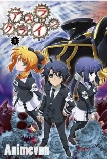 Asura Cryin - Cậu Bé Của Quỷ 2013 Poster