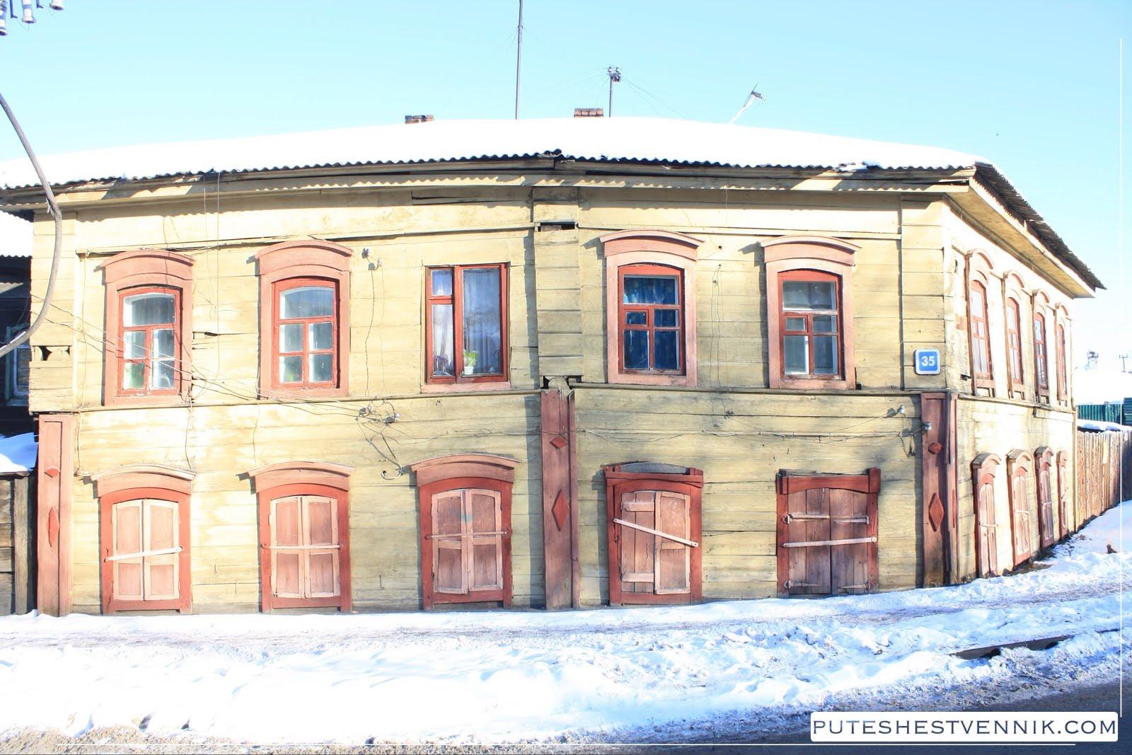 Старинный жилой дом в Иркутске