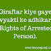 Giraftar kiye gaye vyakti ke adhikar (Rights of Arrested Person).