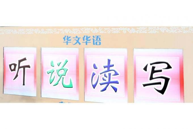 读 or 渎? Speak Mandarin Campaign apologises for linguistic error