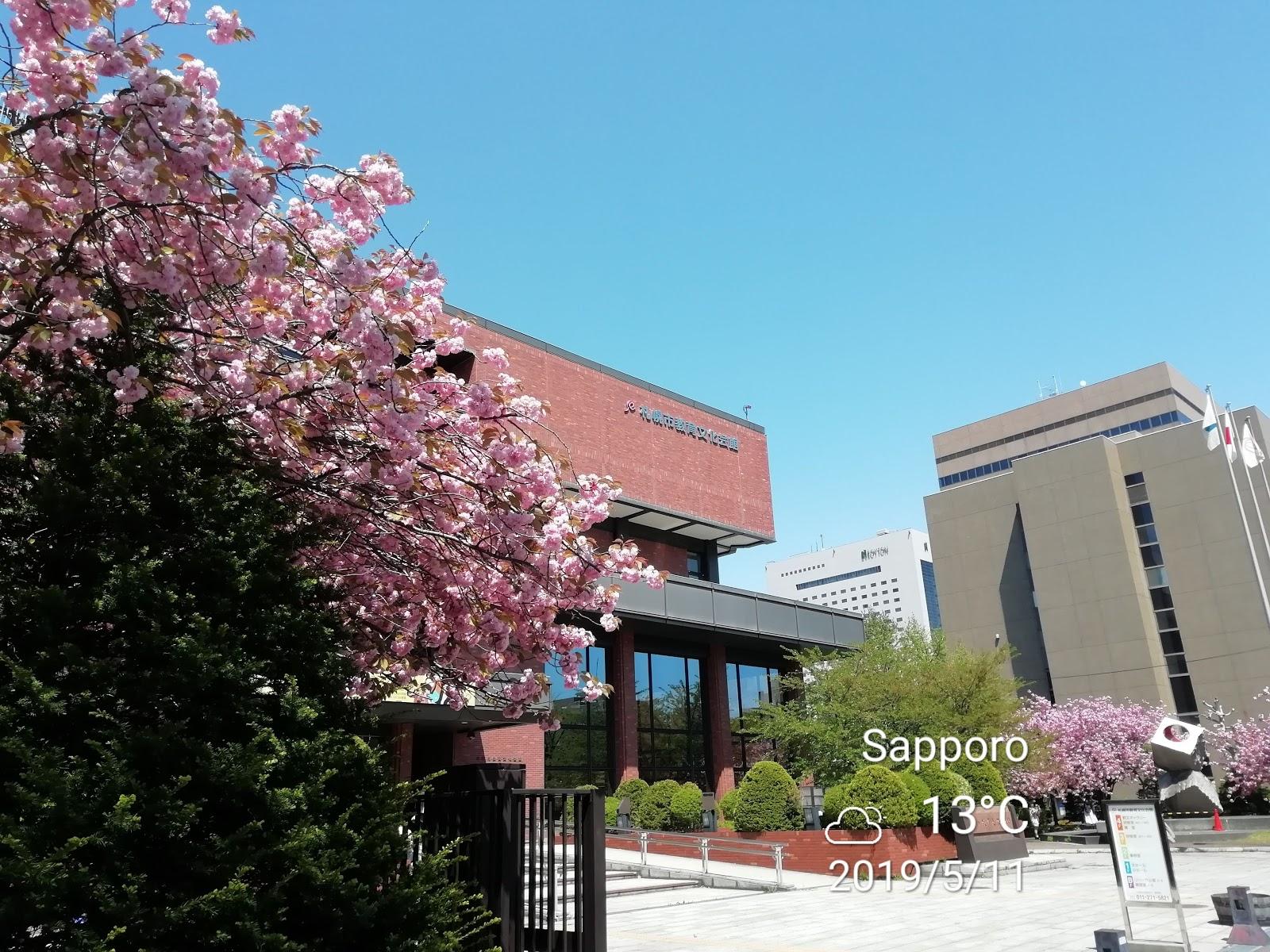 市 教育 文化 会館 札幌