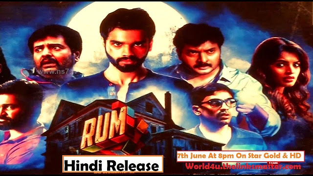 Rum Hindi Dubbed Full Movie Download  world4ufree, worldfree4u,7starhd, 7starhd.info,9kmovies,9xfilms.org 300mbdownload.me,9xmovies.net, Bollywood,Tollywood,Torrent, Utorrent