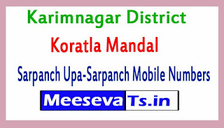 Koratla Mandal Sarpanch | Upa-Sarpanch | Ward member Mobile Numbers List Karimnagar District in Telangana State
