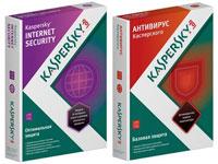 تحميل كاسبر سكاي انتي فايروس مجانا Kaspersky Antivirus