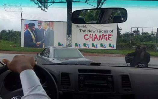okorocha obama photo change