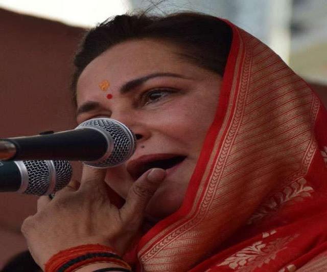 Jaya Prada Weeping Rampur Jansabha