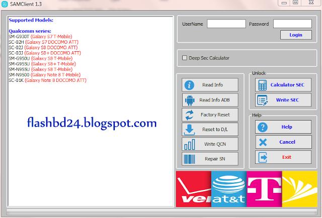 Download SAMClient V1.3 Direct Unlock Tool