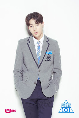 Ha Sung Won (하성운)