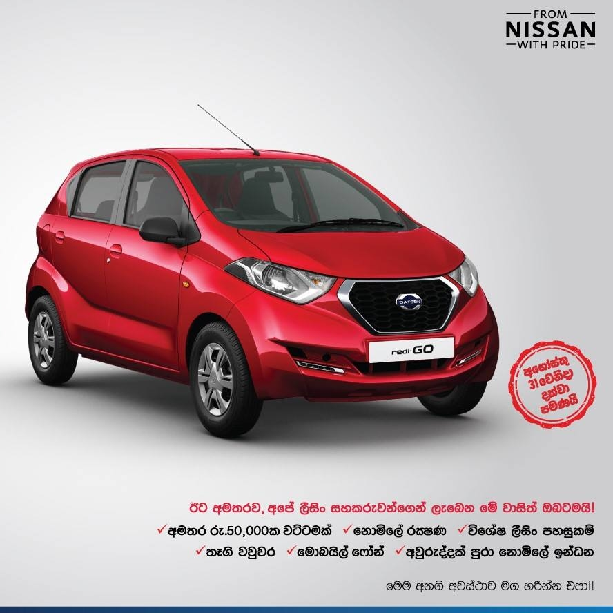 Datsun Redi GO Price in Sri Lanka 2018 January