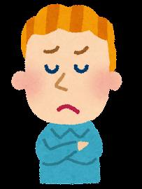 白人男性の表情のイラスト「悩んだ顔」