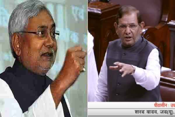 nitish-kumar-remove-sharad-yadav-from-rajya-sabha-jdu-leader