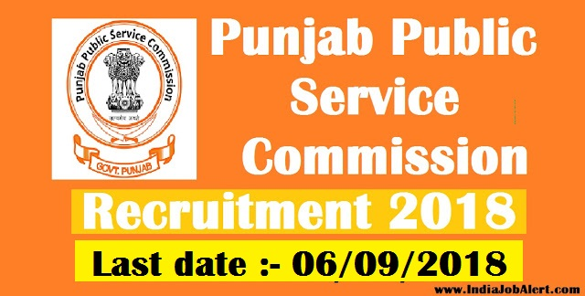 PPSC Recruitment 2018 – Apply Online for Lecturer Posts