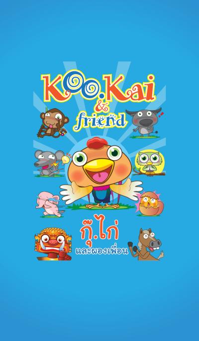 Koo.Kai and Friends