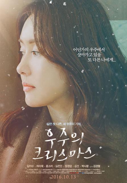 Sinopsis Woojoo's Christmas / Woojooui Keuriseumaseu (2016) - Film Korea