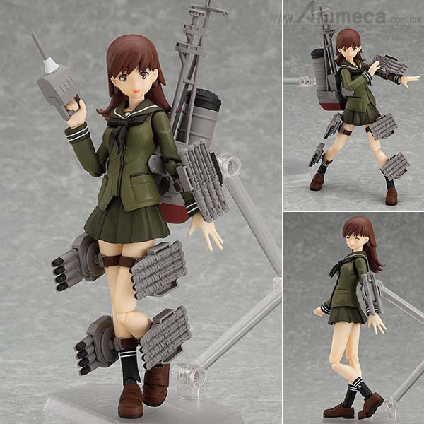 Figura Ooi Figma Kantai Collection KanColle Max Factory