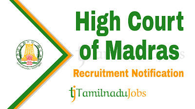 High Court of Madras Recruitment notification 2019, Madras High Court Recruitment 2019, tn govt jobs, govt jobs for 8th pass in tamil nadu, tamil nadu govt jobs,