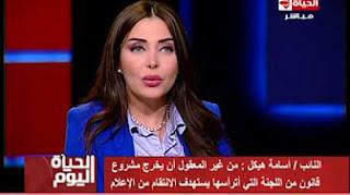 برنامج الحياة اليوم حلقة الاحد 19-3-2017 مع لبني عسل