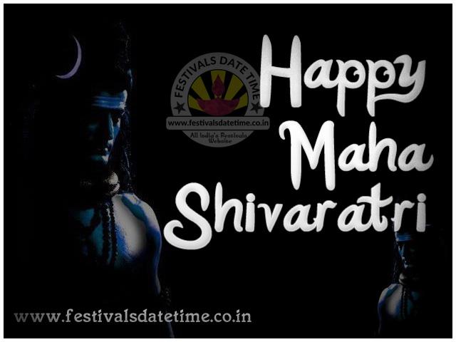 Shivaratri Wallpaper Free Download, Maha Shivaratri Wallpaper