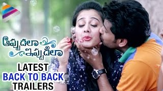 Appudala Ippudila Telugu Movie _ Latest Back To Back Trailers _ Surya Tej _ Harshika Poonacha