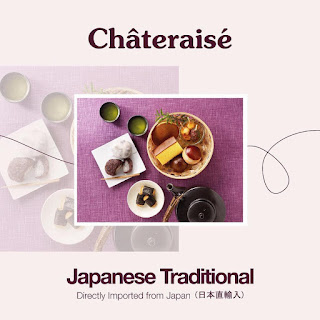chateraise-japanese-traditional