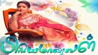 Priyamanaval 28-09-2016 Sun TV Serial | Priyamanaval 28.09.2016 Sun TV Serial 28-09-2016 Sun TV Serial | Priyamanaval 28.09.2016 Sun TV Serial