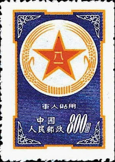 Collectible Items For Sale Most Expensive Stamps