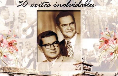 Los Cisnes | Garzon Y Collazos Lyrics