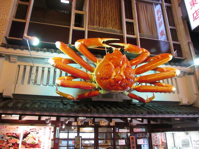 Crab Kani Doraku Douraku restaurant Tokyo. Tokyo Consult. TokyoConsult