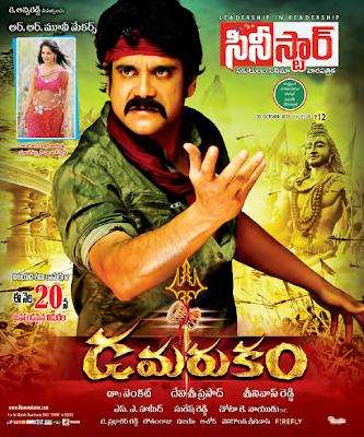 Cine Star Telugu Weekly Magazine 30th October 2012, Pdf free Download