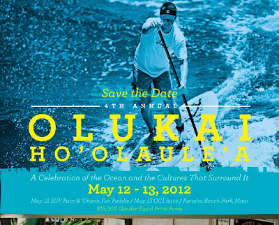 Save The Date - 4th Annual OluKai Ho'olaule'a 1