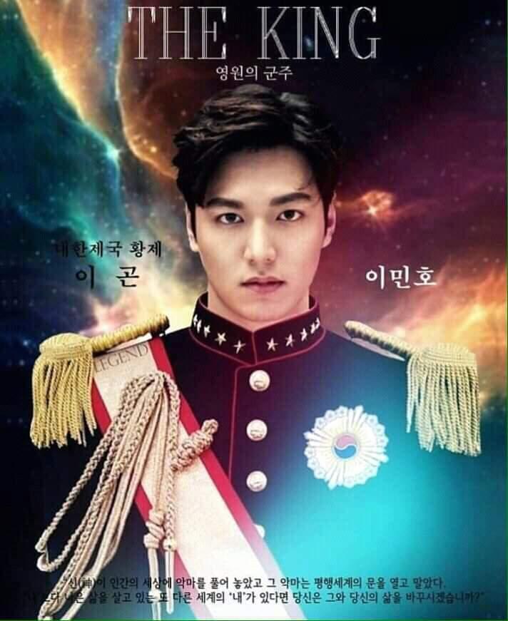 Download Drakor The King The Eternal Monarch : download, drakor, eternal, monarch, Eternal, Monarch, Episode, Korean