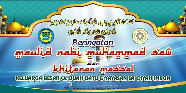 Contoh Banner Spanduk Maulid Nabi Muhammad SAW