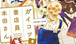 Gaikotsu Shotenin Honda-san - Episódio 12