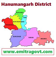 Hanumangarh-District-City-Jobs-www.emitragovt.com