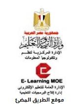 كيفية وخطوات أداء إمتحانات التابلت الصف الاول الثانوى 2019