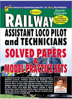 Railway Assistant Loco Pilot Solved Papers by Kiran Prakash PDF Download