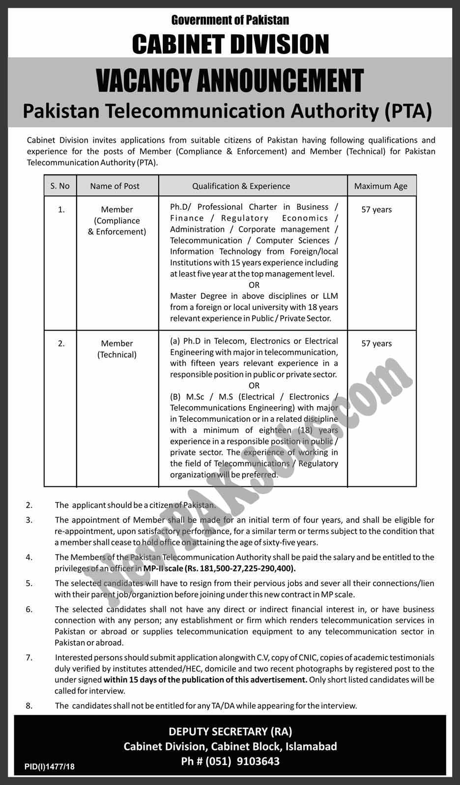 New-Govt-Jobs-in-Pakistan-Telecommunication-Authority-PTA-October-2018