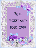http://mag-fantasy.blogspot.ru/2017/05/blog-post_68.html