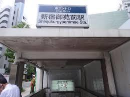 http://www.axel-home.com/新宿御苑前駅/-/-/-/?p=2