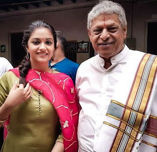 Keerthy Suresh with Cute and Lovely Smile from Saamy Square Shooting Spot