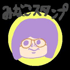 BUFFALO-PEKO's name Sticker Minako