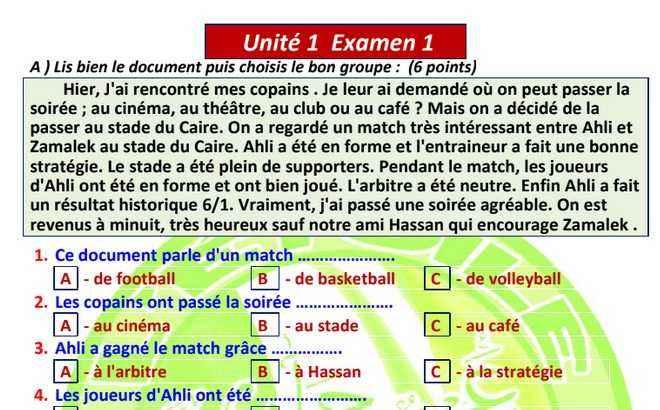 نماذج امتحانات لغة فرنسية بالإجابات للصف الثالث الثانوى 2020- موقع مدرستى