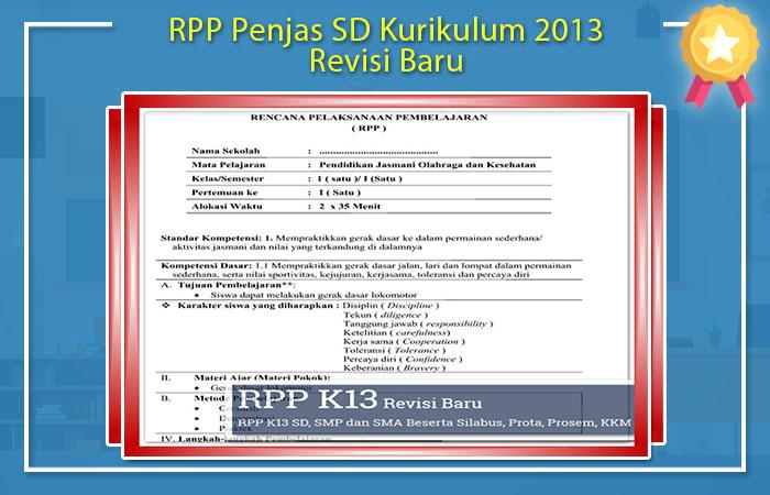 RPP Penjas SD Kurikulum 2013