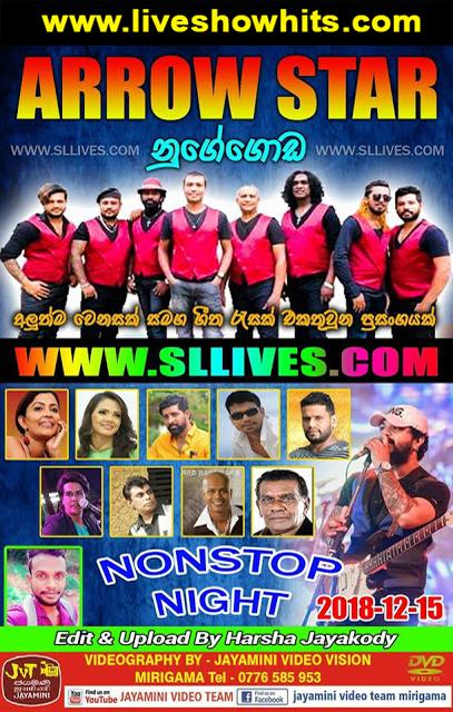 arrow star live show 2018 mp3 free download