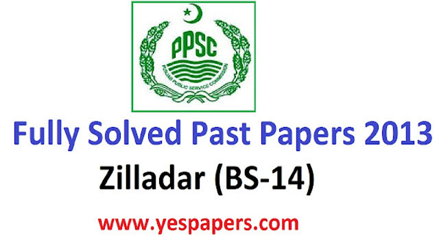 Past Papers of Zilladar 2019