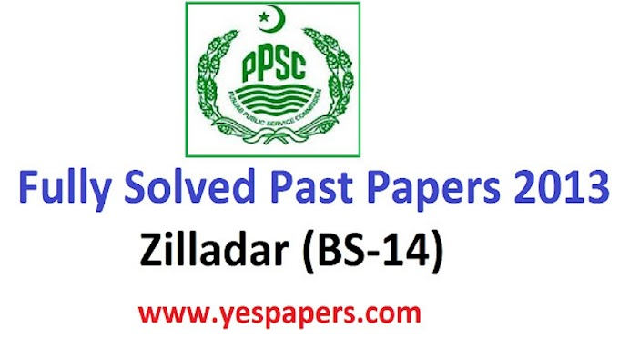 Zilladar Past Papers 2013 | PPSC Past Papers | Solved Papers